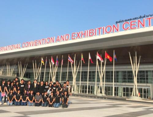 นศ.วิทยาลัยการท่องเที่ยวและการบริการ ศึกษาดูงานศูนย์ประชุมและแสดงสินค้านานาชาติ  ขอนแก่น (KICE)
