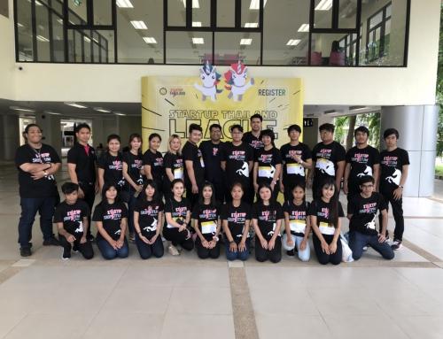 นศ.ม.ศรีปทุม ขอนแก่นร่วมแข่งขัน นำเสนอแผนธุรกิจ (Pitching) โครงการ Startup Thailand League 2018 ณ มหาวิทยาลัยสงขลานครินทร์
