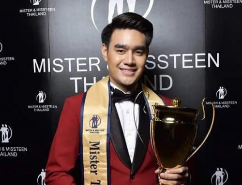 นศ. ม.ศรีปทุม ขอนแก่น คว้ารางวัล รองชนะเลิศอันดับ 1 ระดับประเทศ การประกวด MISTER & MISSTEEN THAILAND 2018