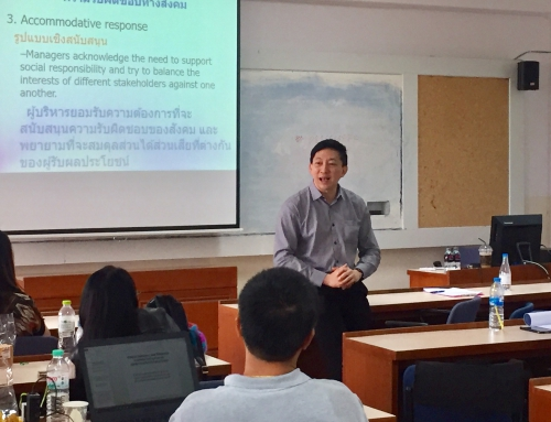 หลักสูตรบริหารธุรกิจมหาบัณฑิต เรียนกับตัวจริง ประสบการณ์จริง กับ ดร.สุรัตน์ วงศ์รัตนภัสสร วิทยากรพิเศษ บรรยายในรายวิชา MGT641 จริยธรรมทางการจัดการธรรมาภิบาลและความรับผิดชอบต่อสังคม