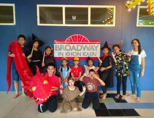 คณะนิเทศศาสตร์ จัดค่ายละครสร้างสรรค์สังคม SPUKK THEATRE SUMMER CAMP 2019  (26-28 เม.ย.62)