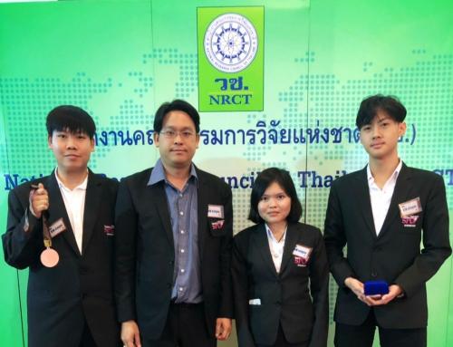 """นศ. คณะเทคโนโลยีสารสนเทศ คว้า 2 เหรียญทองแดง ในงานมหกรรมงานวิจัยแห่งชาติ """"Thailand Research Expo 2019"""""""