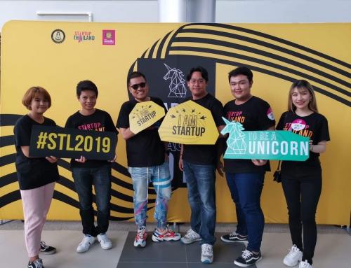 นศ.ม.ศรีปทุม ขอนแก่น คว้าทุน25,000 จากการนำเสนอแผนธุรกิจ โครงการ Startup Thailand League 2019 โดยสำนักนวัตกรรมแห่งชาติ (NIA)และ อววน.