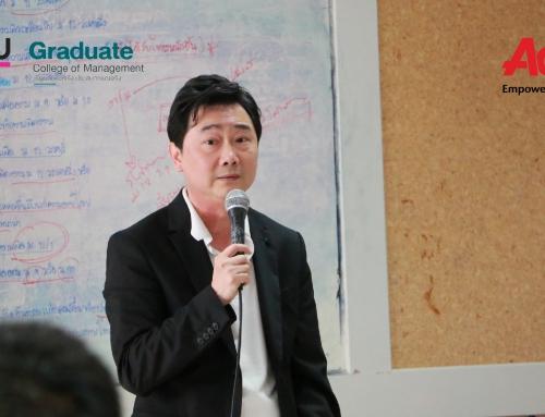 MBA SPUKKเรียนกับตัวจริงประสบการณ์จริง กับ ผศ.ดร.อดิศักดิ์ จันทรประภาเลิศ กรรมการผู้จัดการ บริษัท เอออน ฮิววิท ประเทศไทย