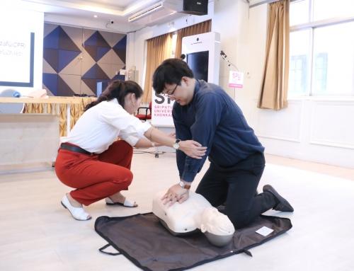มหาวิทยาลัยศรีปทุม วิทยาเขตขอนแก่น เข้าร่วมอบรมการปฐมพยาบาลเบื้องต้น(CPR) และแนะนำการใช้เครื่องกระตุ้นหัวใจไฟฟ้าอัตโนมัติ (AED)