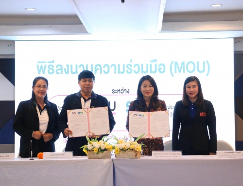 มหาวิทยาลัยศรีปทุม วิทยาเขตขอนแก่น ได้จัดพิธีลงนามบันทึกความเข้าใจ (MOU) ลงนามในพิธีบันทึกความเข้าใจกับสมาพันธ์เอสเอ็มอีไทย ภาคตะวันออกเฉียงเหนือ