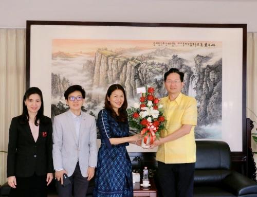 ผศ.ดร.จรรยา พุคยาภรณ์ ท่านรองอธิการบดีมหาวิทยาลัยศรีปทุม วิทยาเขตขอนแก่น  ได้เข้าพบ พณฯ ท่าน Mr.Liao Jun Yu กงสุลใหญ่แห่งสาธารณรัฐประชาชนจีน ประจำจังหวัดขอนแก่น เพื่ออวยพรเนื่องในวันปีใหม่